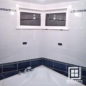 Окно-в-ванной